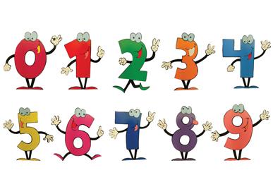 Занимательная математика (3 класс)